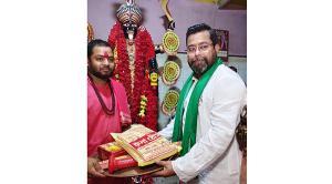 SafeValue must use [property]=binding: আজ সকালে বাগনানের খালোড় কালী মন্দিরে পুজো দিয়ে প্রচার শুরু করলেন তৃণমূল প্রাথী অরুনাভ সেন (see http://g.co/ng/security#xss)