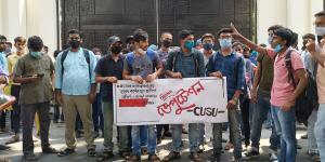 SafeValue must use [property]=binding: কলকাতা বিশ্ববিদ্যালয়ে ছাত্র-ছাত্রীদের বিক্ষোভ (see http://g.co/ng/security#xss)