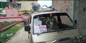 SafeValue must use [property]=binding: ঝাড়খণ্ডের শিকাটিয়া ব্যারেজে জল ছাড়ায় বাড়ছে অজয়ের জলস্তর (see http://g.co/ng/security#xss)