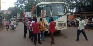 SafeValue must use [property]=binding: মেদিনীপুরে সরকারি বাসের উপর হামলার অভিযোগ বনধ সমর্থনকারীদের (see http://g.co/ng/security#xss)