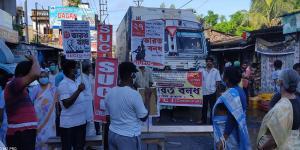 SafeValue must use [property]=binding: জয়নগর স্টেশন ও গঞ্জের মোড়ে ভারত বনধের সমর্থনে সড়ক অবরোধ এসইউসিআইয়ের (see http://g.co/ng/security#xss)