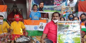 SafeValue must use [property]=binding: টি-টোয়েন্টি বিশ্বকাপে ভারতের জয়ের জন্য যজ্ঞ সল্টলেকে (see http://g.co/ng/security#xss)